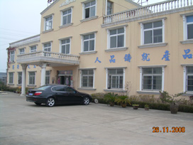 Zhenjiang Scharp Machinery Tools Co., Ltd.