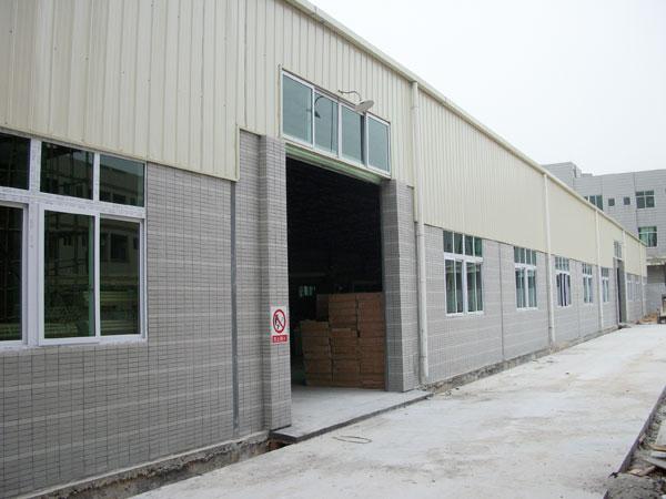 Hefei New Air Green Technologies Co., Ltd.