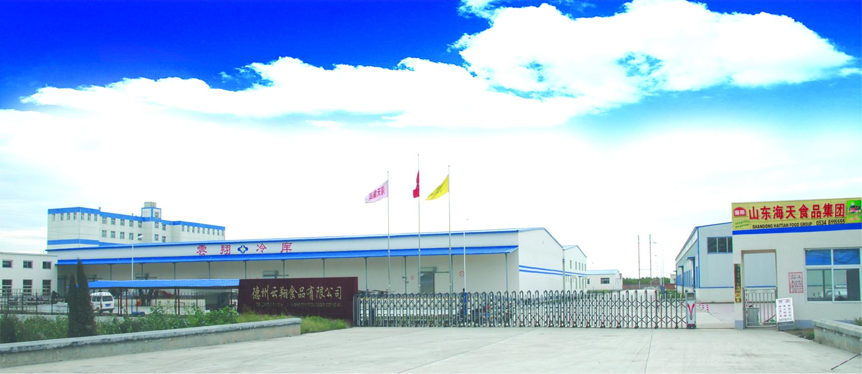 Dezhou Yunxiang Food Co., Ltd.