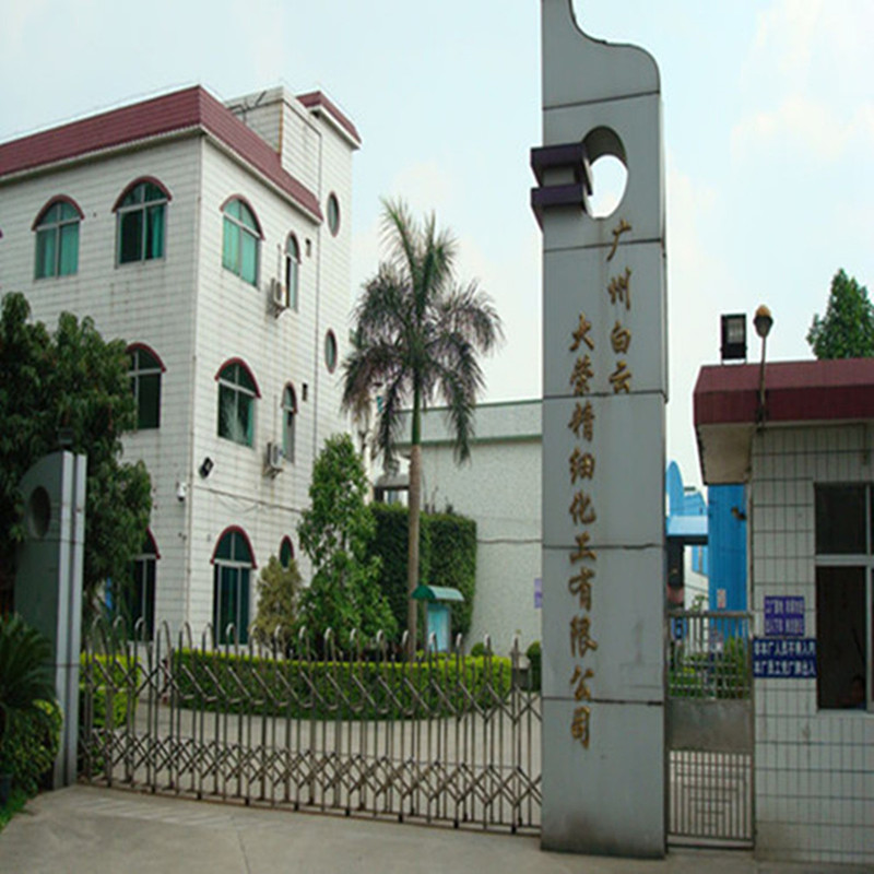 Guangzhou Baiyun Darong Fine Chemical Industry Co., Ltd.