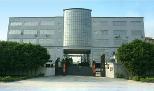 Guangzhou Monalisa Building Materials Co., Ltd.