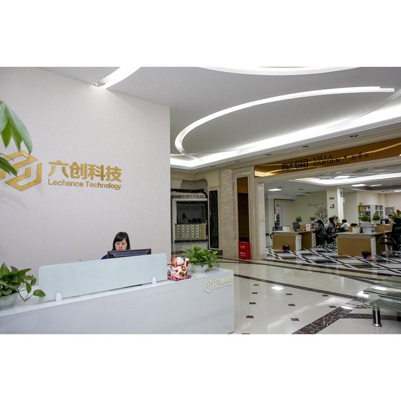 Dexin Electronic Industry Development Co., Ltd