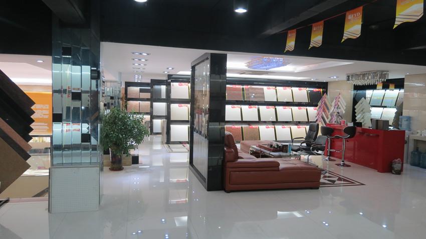 Foshan fyd ceramics co ltd proveedor de azulejo for Proveedores de azulejos