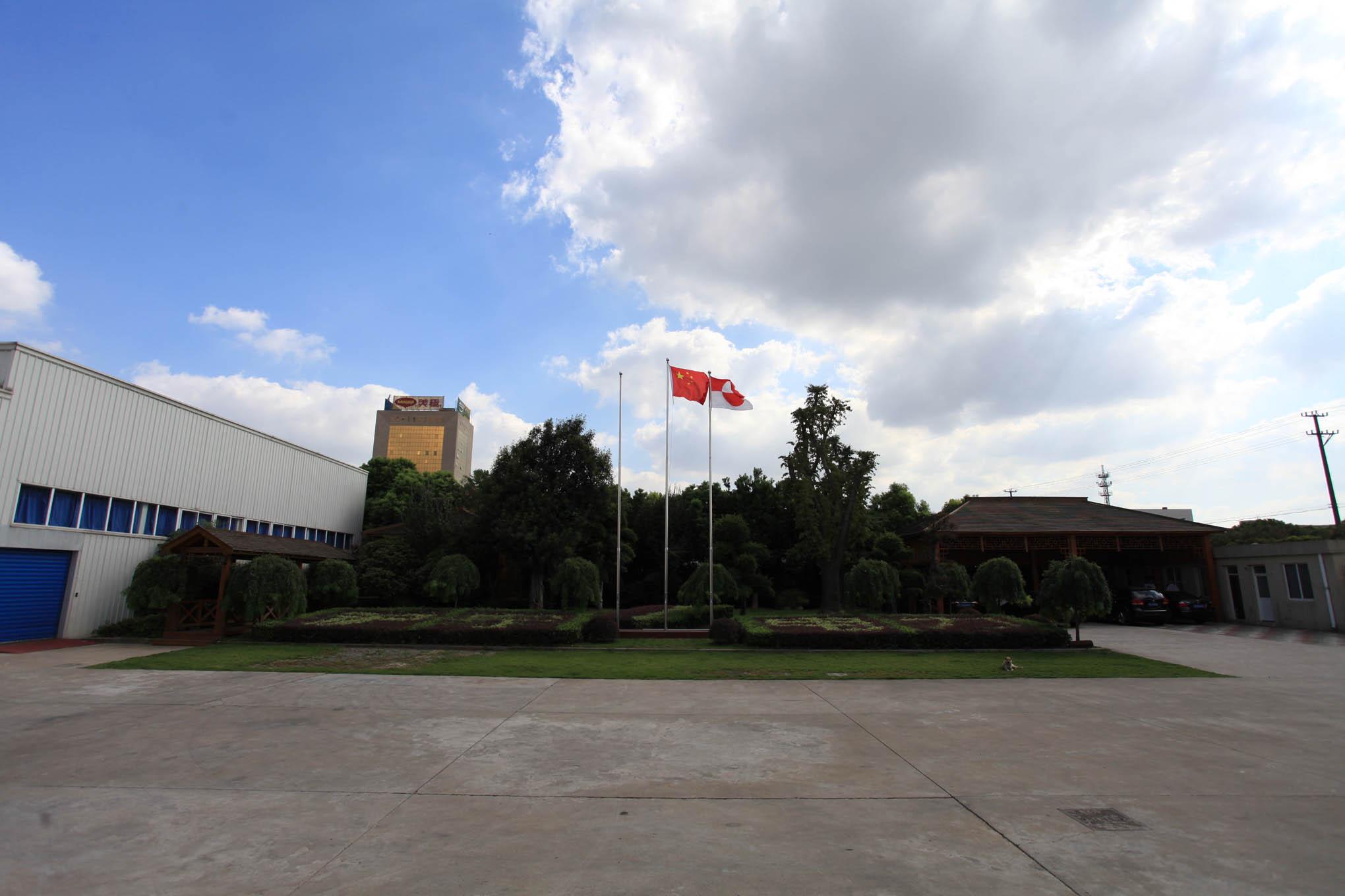 Shanghai Sunny Elevator Co., Ltd.
