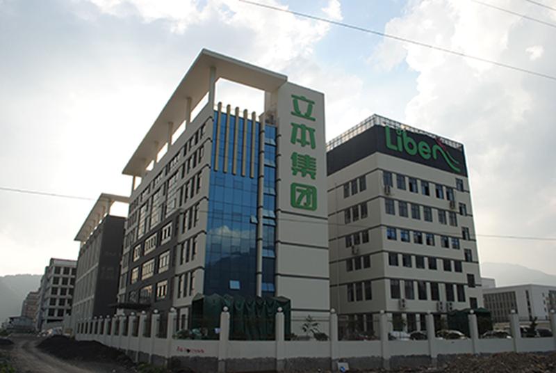 Liben Group Wenzhou Toy Co., Ltd.