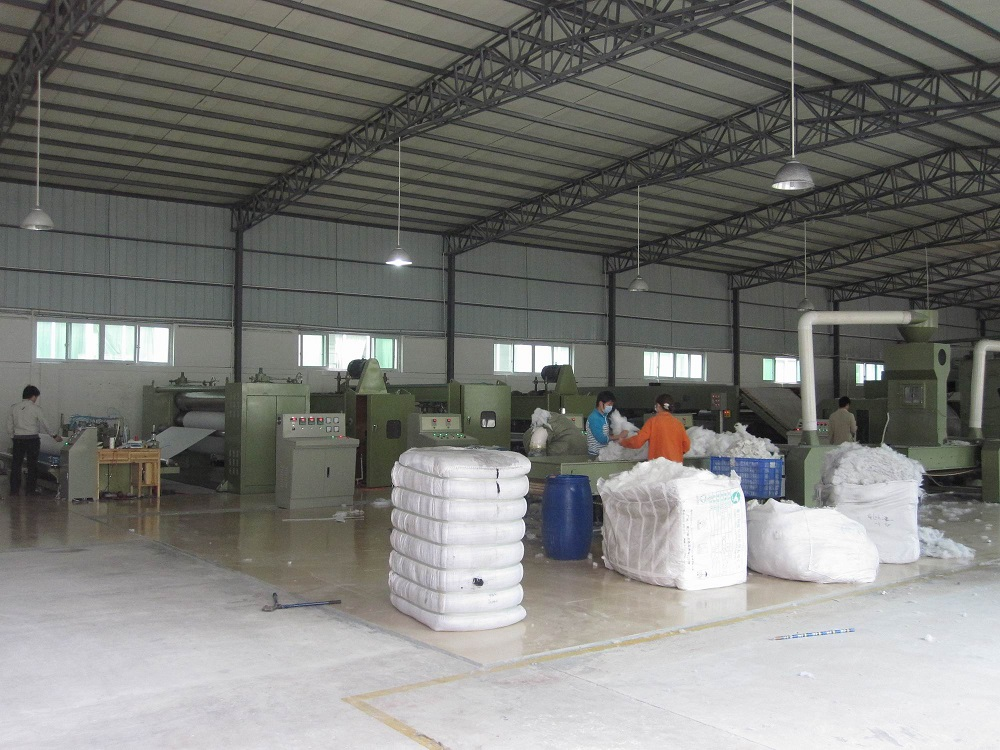 Hefei New Air Green Technologies Co., Ltd.