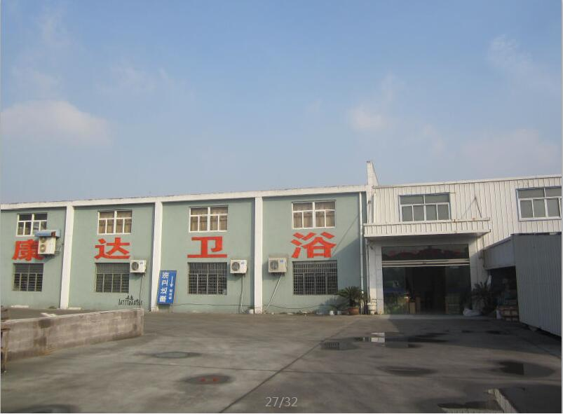 Hangzhou Kangda Bathroom Co., Ltd.