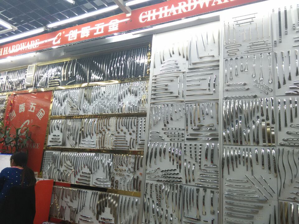 Yiwu ChuangHui Hardware Co., Ltd.