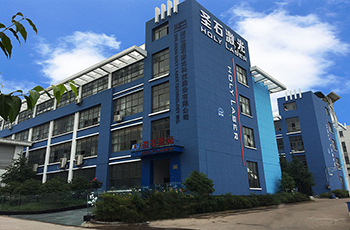 Zhejiang Holy Laser Technology Co., Ltd.
