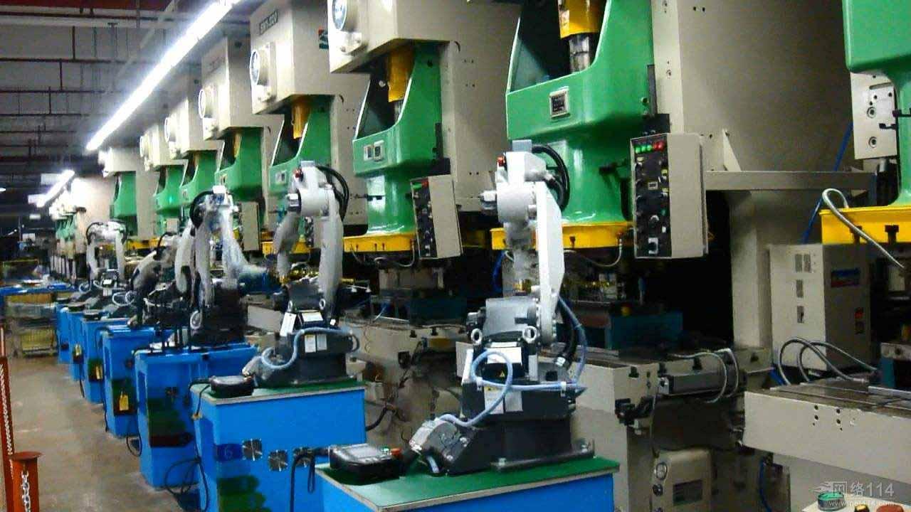 Caire (Shenzhen) Digital Tech Co., Ltd.