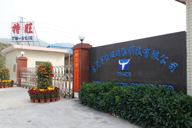 DONGGUAN TW-SCIE CO., LTD.