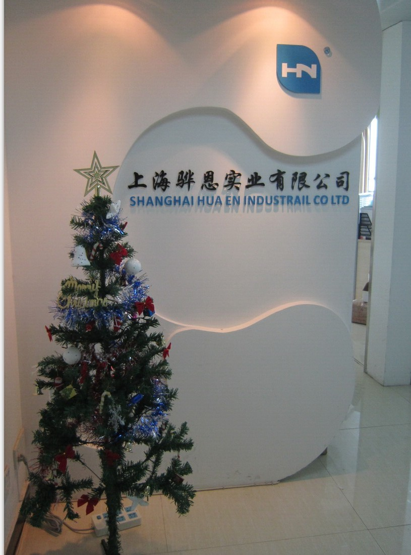 Shanghai Hua En Industrial Co., Ltd.