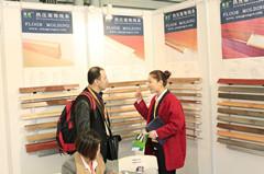 Changzhou Xiangrong Decorate Material Co., Ltd.