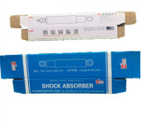 the box of shock absorber