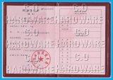 National-Tax Registration Cetification