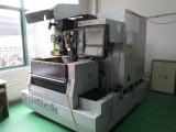 slow-feeding EDM wire-cut machine