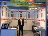 2014 Taipei Secutech
