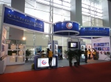 2011 China (Guangzhou) International Building Decoration Fair