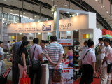 2009 China Building Material Fair