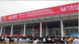 2012 CMEF in China