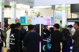 2016 Zhongshan Amusement Fair