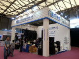 2014 Prolight+Sound Shanghai