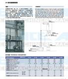 Alcohol Distillation Column