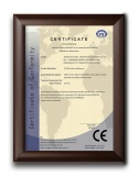 The CE Certificate Of Water Well Drilling Rig