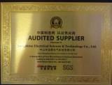 SGS Whole Factory Verify