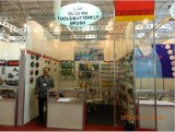 Brazil Feicon Hardware and Tools Fair