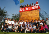 Outward Bound professional programs in Wuxi