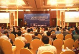 GM of CIMC Ruijiang Wang Zhujiang attended the Global Lean Summit Forum