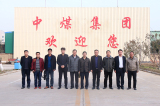 Maker Space Enterprises Observing Group from Tangcun Town Zoucheng City to Visit China Coal Group
