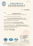 ISO9000 Certificate