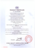 CQC Certificate for Limit Thermostat