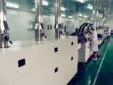 Solar Cells Production Line