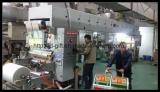 Composite machine 2
