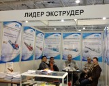 2013 14th International Plast Industry Show in Moscow