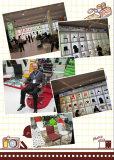 Guangzhou Trade Show in March 2013