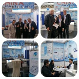 2017 Hannover Messe