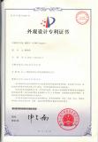 gotway msuper3 patent