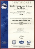 9001Certification1-English Version