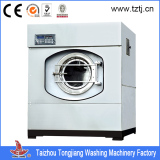 70kg electrical heated automatic washing machine