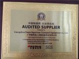 SGS AUDITED SUPLIER 2013