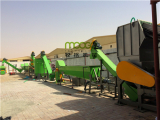MOOGE PLASTIC RECYCLING MACHINE IN DUBAI