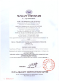 CQC Certificate for Capacitor