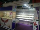 HK Jewelry Show