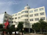 LANHANG OFFICE