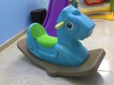 Rocking horse2
