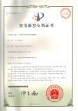 EVERGEAR Patent Certification 12